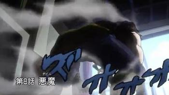ジョジョの奇妙な冒険-スターダストクルセイダース- 第8話03.JPG