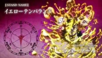 ジョジョの奇妙な冒険-スターダストクルセイダース- 第9話07.JPG