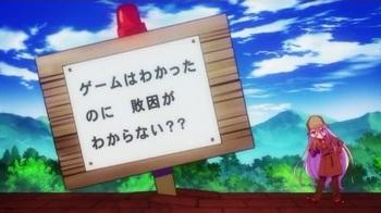 ノーゲーム・ノーライフ 第08話12.JPG