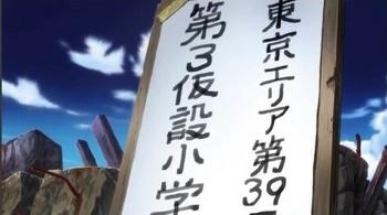 ブラック・ブレット 第08話01.JPG